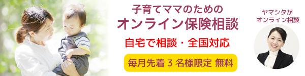 banner_hokenhoumon